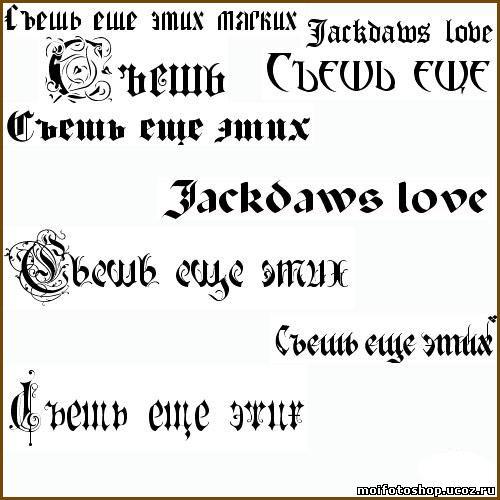 Шрифты для татуировок 22 26 новые шрифты ...: fonts-pictures.irixpix.ru/view/198629