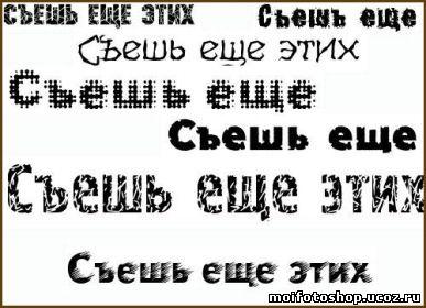 Скачать бесплатно индустриальные шрифты